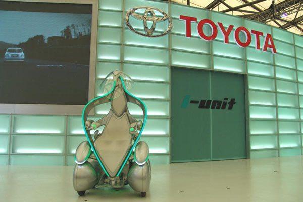 Shangai 2005 Toyota